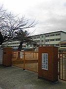 折尾西小学校 平成11年卒業生