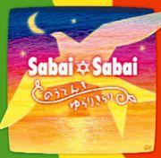 Sabai★Sabai