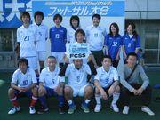 広島大学フットサル『FCSS』