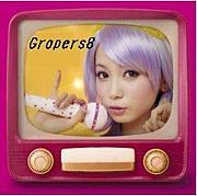Gropers8