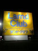ランドクラブ