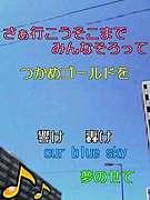 天吹61期(・ω・)/
