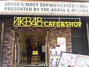 AKBフレンドin西日本