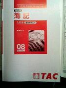 TAC梅田08年CPA1.5年