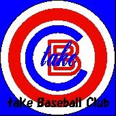 take Baseball Club