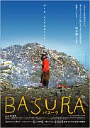 映画『BASURA バスーラ』