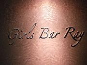 Girl's bar Rays