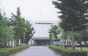 滋賀県立 愛知高等学校の会