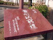 高岡南 28回生(2004年3月卒)