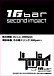 茅ヶ崎1GBAR-SECOND IMPACT-