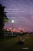 写真家@九州