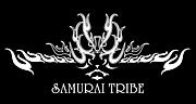 侍族  Samurai Tribe