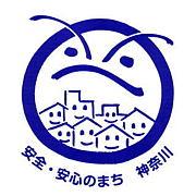 ☆神奈川県の秋田人☆