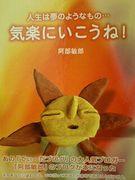 ★ユンタク☆ハンタク★