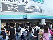 KBSミュージックバンク