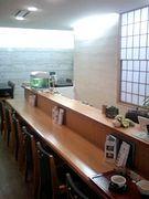 O-Cha-Cafe茶空間