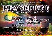 PEACEFULL〜open your mind〜