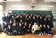 高志高校理数科☆H20年度卒業