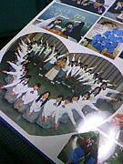 2009年度 3B★Can I組