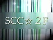 SCC2F