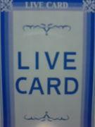カードの切り方が人生だ!