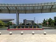 上海金融学院
