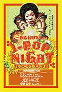 NAGOYA J-POP NIGHT