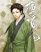 山崎烝 —薄桜鬼—