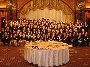 Maxvalu西日本2008の仲間集合