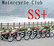 Motorcycle Club SS+