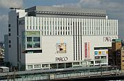 さいたま市立中央図書館inPARCO
