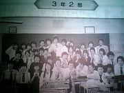 諏訪二葉'03年度卒!!大森クラス