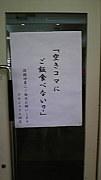 ☆リンカーズ☆