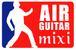 AIRギター愛好会
