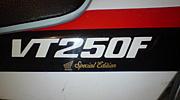 北海道バイク好き  VT250FE
