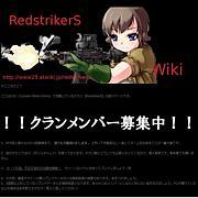 RedstrikerS