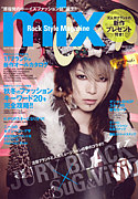mix [Rock Style Magazine]