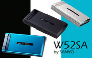 au W52SA by SANYO
