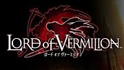 LORD OF VERMILION in 東北