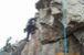 北九州の登山