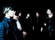 ONE OK ROCK @ 関西