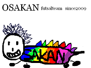フットサル軍団 OSAKAN
