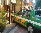 タクシーは糞以下の存在