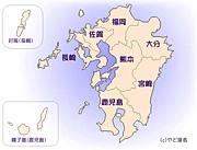 九州安宿の旅