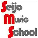 セイジョーミュージックスクール