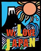 """国際交流 """"We love JAPAN"""""""