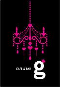 【福岡】cafe & bar g【春吉】