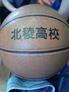北稜高校バスケットボール部