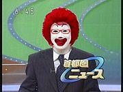 首都圏ニュース(ドナルド編)