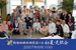 「戦場体験放映保存の会」